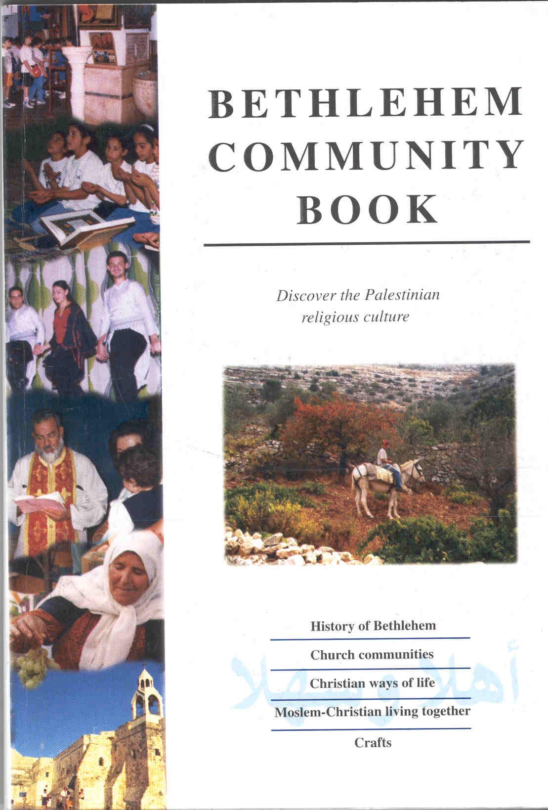 bethlehemcommunitybook.jpg